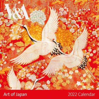 Art of Japan 2022 calendar
